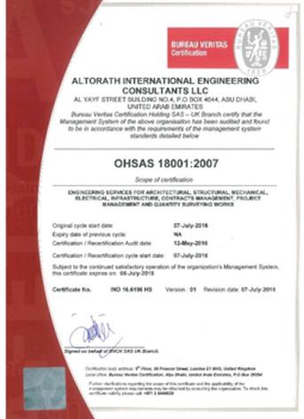 OHSAS_Altorath