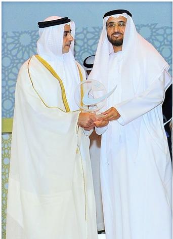 Sheikh-Khalifa-Excellence-Award